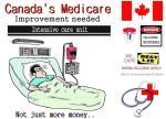 McGill health center 34