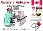 McGill health center 5