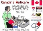 McGill health center 7