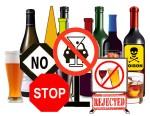 ALCOHOL- (4)